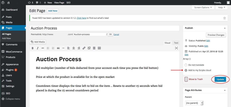 WordPress Admin GF